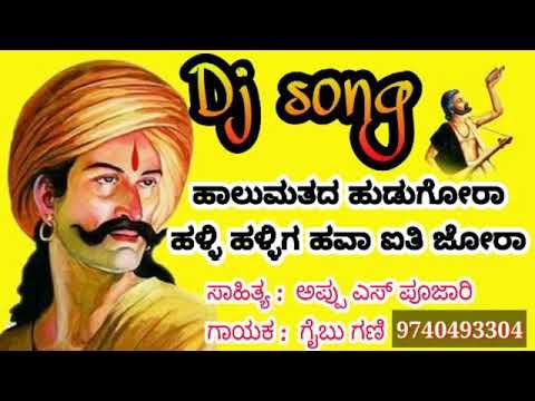 Sangolli rayanna DJ song