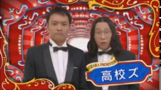 高校ズ・爆笑キャラパレード陽気な寿司屋さん親子