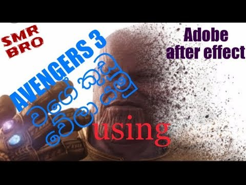 Download After Effects Tutorial Disintegration Effect Video 3GP Mp4