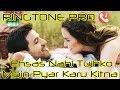 Ehsas Nahi Tujhko Main Pyar Karu Kitna    Dilwale 1994    Ringtone For Mobile    ROMANTIC SAD MUSIC