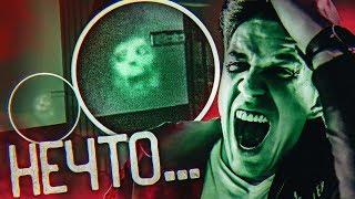 Снял реального Полтергейста!!! - GhostBuster За Гранью