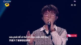 [Vietsub+Pinyin] Nhật ký trên biển - Mao Bất Dịch   海上日记 - 毛不易
