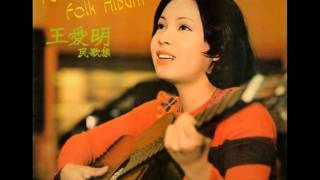 Where have all the flowers gone - Felicia Wong