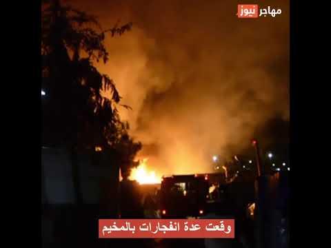 حريق كبير في مخيم للاجئين بجزيرة ساموس اليونانية