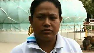 ภรรยาจ่าแซมฝากบอกทีมหมูป่า ไม่ต้องร้องไห้ ขอให้ทำดีตอบแทนการเสียสละ - dooclip.me