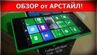 Nokia Lumia 735. Плюсы и минусы / от Арстайл /