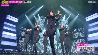 Dal Shabet - B.B.B(Big Baby Baby), 달샤벳 - 비비비, Music Core 20140208