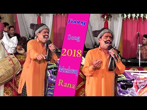Mushtaq Rana funay songs 2018!new hd songs