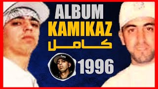 ALBUM LOTFI DOUBLE KANON 2009 MP3
