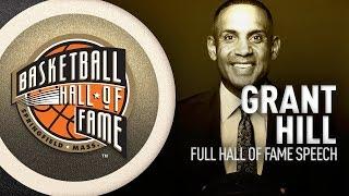 Grant Hill | Hall of Fame Enshrinement Speech