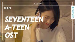 [MV] SEVENTEEN(세븐틴) _ A-TEEN(에이틴) — PlayList 플레이리스트 Global A-Teen OST Part.3 {ENG/HAN SUBS}