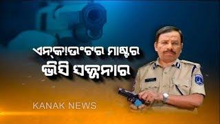 V C Sajjanar: The Mild-Mannered Officer Behind Hyderabad 'Encounter'