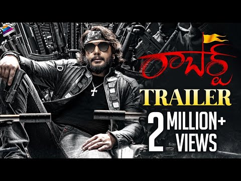 Roberrt Telugu Movie Trailer 4K