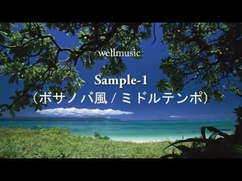 オリジナル・サウンドロゴ/BGM制作いたします 様々な音楽スキルを基に楽曲制作のサポートをいたします! イメージ1