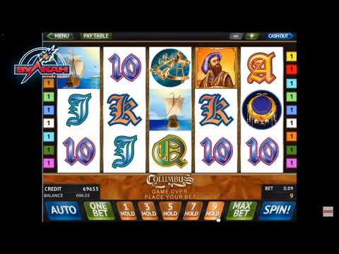 Большой выигрыш в лучший игровой автомат Columbus novomatic. Онлайн казино champion.