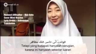 lagu kun anta dengan lirik BHS Indonesia