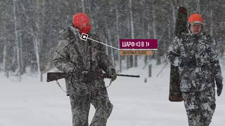 Зимние мембранные костюмы для охоты