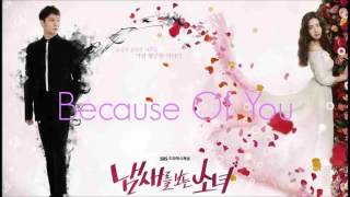 The Girl Who Sees Smell OST   Because Of You   M C The Max