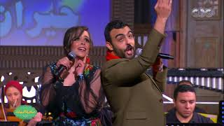 صاحبة السعادة | تتر فوازير جيران الهنا غناء زهرة رامي وعمرو كمال بمشاركة فرقة ايامنا الحلوة