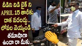 Harish Rao Warning to People Roaming in Siddipet Lock Down - Cinema Garage