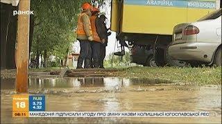 Без канализации и водопроводов: за шаг до катастрофы