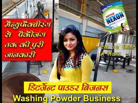 Washing Powder Making Machine