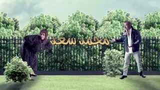تتر البداية مسلسل فيفا اطاطا بطولة محمد سعد تحميل MP3