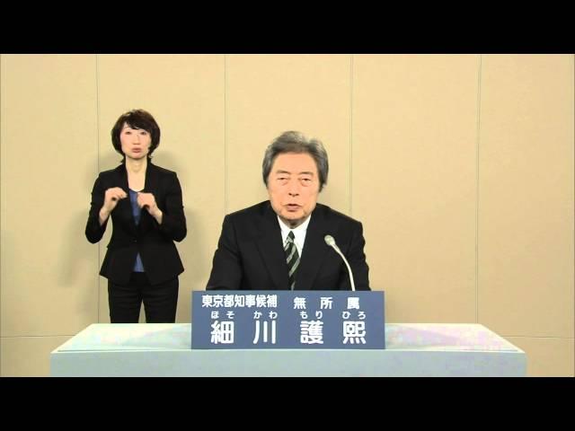 Video Aussprache von 東京都 in Japanisch