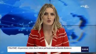 RTK3 Lajmet e orës 12:00 26.02.2020