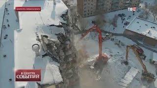 18.01.2019. В центре событий с Анной Прохоровой