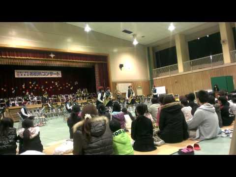 2014.3.9.中関小学校吹奏楽部サックス四重奏