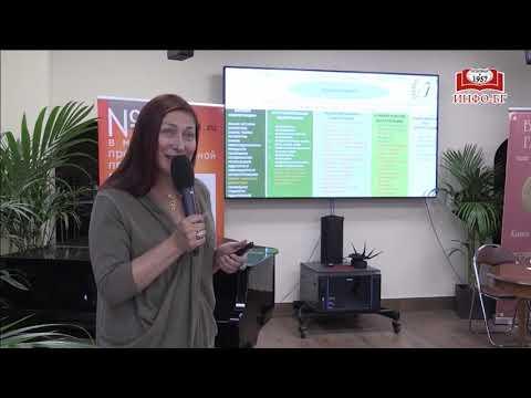Ольга Аминова. Современный редактор ключевые навыки и компетенции
