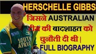 Herschelle Gibbs : The Most Dangerous South African Batsman   Full Biography [In Hindi]