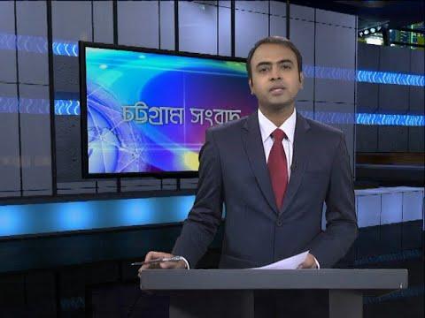 06 pm News || সন্ধ্যা ৬টার সংবাদ || 22 September 2020 || ETV News