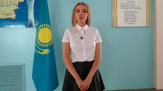 Обращение студента СКППК Герасимовой Полины