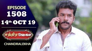 CHANDRALEKHA Serial | Episode 1508 | 14th Oct 2019 | Shwetha | Dhanush | Nagasri | Arun | Shyam