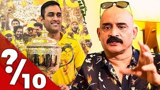 CSK's REPORT CARD: Bosskey's Score to CSK Players! | Dhoni | IPL Finals 2018
