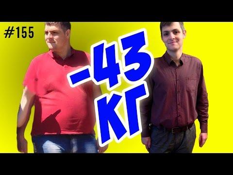 Упражнения для похудения для 11 лет