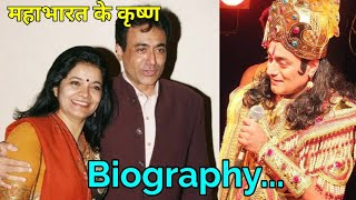 नीतीश भारद्वाज: महाभारत के कृष्ण, दो बार बने सांसद, अभी क्या कर रहे हैं | Nitish Bharadwaj Biography - Download this Video in MP3, M4A, WEBM, MP4, 3GP