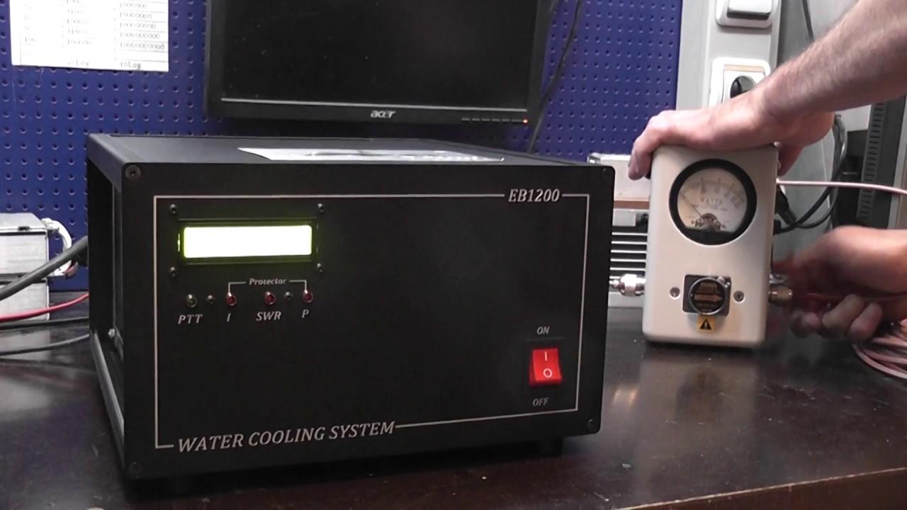 Power Amplifier Ic 1000w