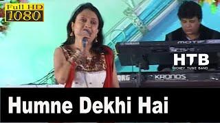 Mayur Soni - Humne Dekhi hai