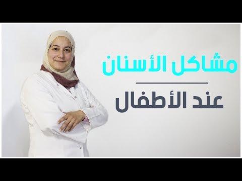 Dr Afef Allouche Dentiste