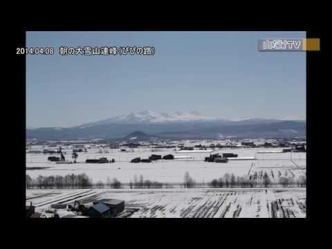 山だけTV