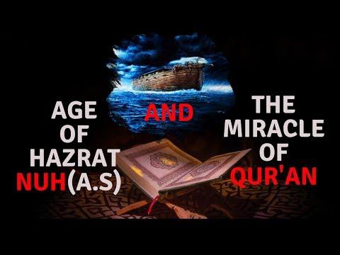 DarseQuran || Surah Al-Ankaboot (29 : 9-15)