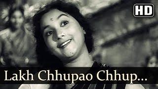 Laakh Chhupaao Chhup (HD) - Asli Naqli - Dev Anand