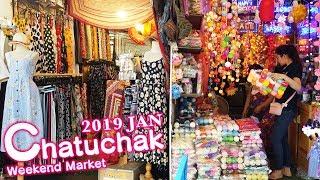 Chatuchak Weekend Market / 2019 JAN