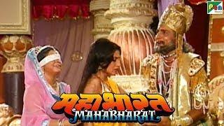 धृतराष्ट्र ने पांडवो को लौटाया इंद्रप्रस्थ | महाभारत (Mahabharat) | B. R. Chopra - Download this Video in MP3, M4A, WEBM, MP4, 3GP