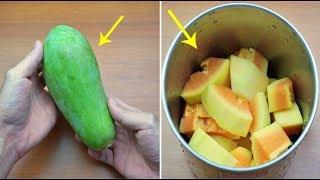青木瓜千萬別丟掉!這樣吃居然可以抗癌、抗腫瘤!青木瓜的5大功效,99%的人不知道!