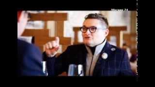 """За обедом"": Александр Васильев — о вкусе, славе и миллионершах"
