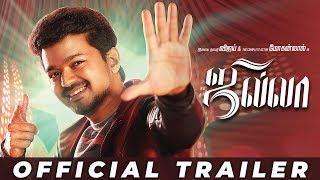 Jilla Official Trailer HD   Vijay   Mohanlal   Kajal Agarwal
